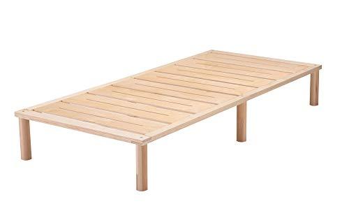 Gigapur G1 26882 Bett   Bettgestell mit Lattenrost   belastbar bis 195 kg je Element   Holzbett 90 x...