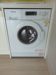 Einbauwaschmaschine integrieren