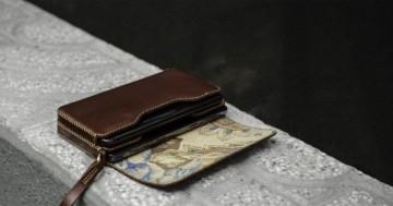 Leder Herren Brieftaschen im Test